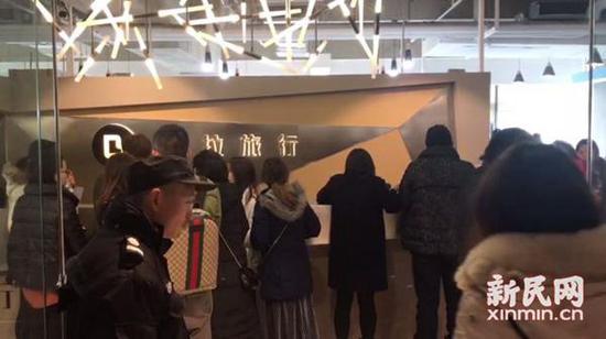 上海市消保委介入调查后发现,布拉旅行商业模式可能存在重大缺陷。新民网 图
