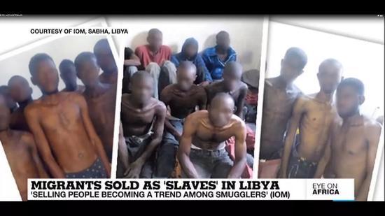 ▲一些非洲移民和難民在利比亞被賣作奴隸 圖據網絡