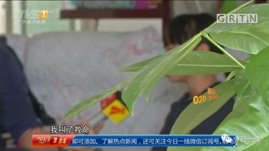 广东快乐十分官网 1
