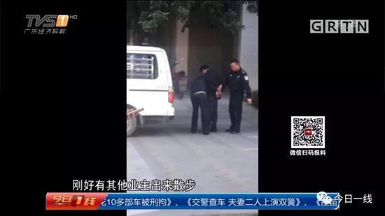 广东快乐十分官网 6