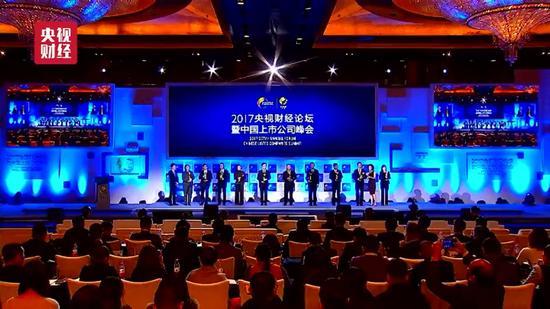 △2017CCTV中国十佳上市公司榜单发布