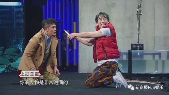 ▲在舞台上表现不错的彭昱畅