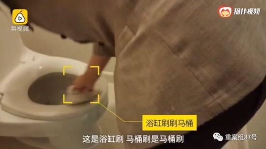 """五星级酒店马桶刷洗茶杯 背锅的又是""""个别员工"""""""