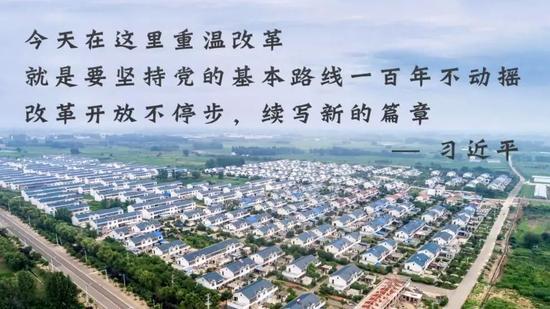 """金沙国际华人娱乐:他们当年的一次""""秘密""""行动_已影响中国四十年"""