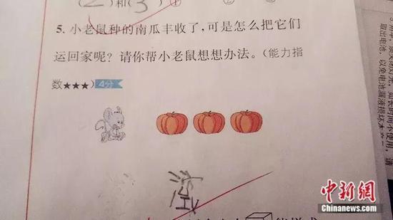 美高梅棋牌游戏官网 86