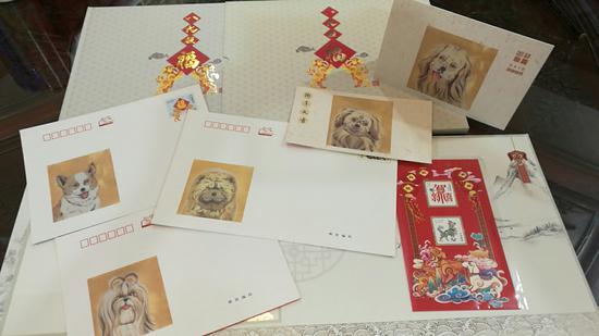 《八犬旺福》贺年有奖封片产品邮资品鉴册