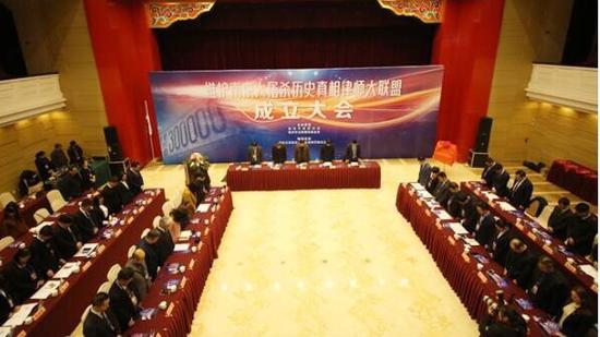"""2017年12月23日,""""维护南京大屠杀历史真相律师大联盟""""在南京举行成立大会。与会人员向南京大屠杀遇难同胞默哀。"""