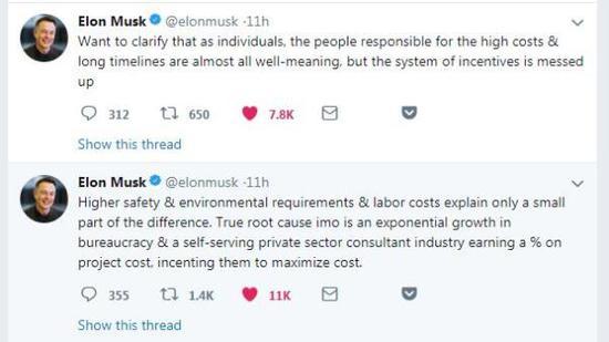 马斯克随后连发两条推特表达自己观点