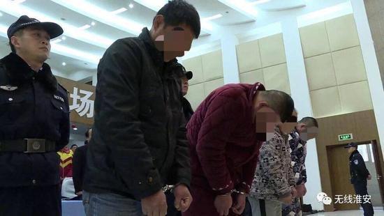 """▲图片来自微信公众号""""无限淮安"""",图中马赛克为""""新京报评论""""添加"""