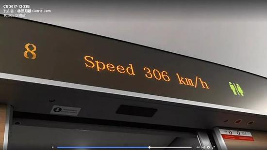 △林郑一家乘坐的高铁时速达306公里/小时