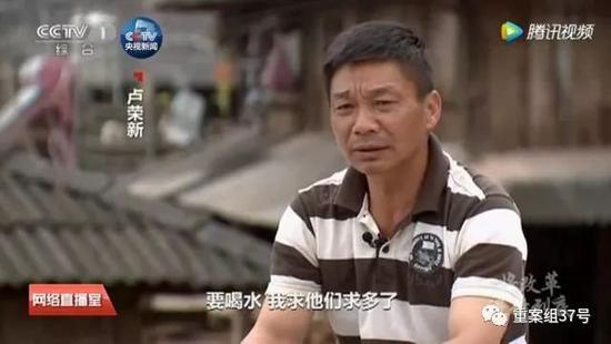 ▲纪录片《将改革进行到底》第四集维护社会公平正义中,卢荣新讲述自己的遭遇。 视频截图