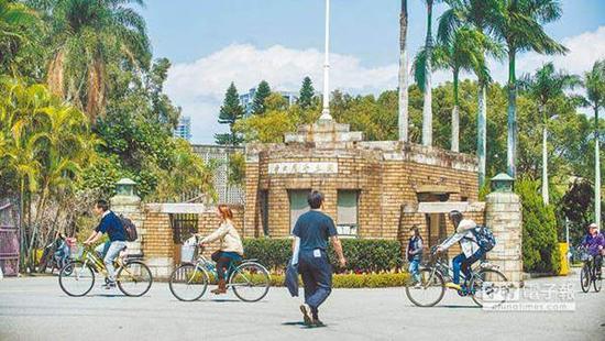 台湾大学校门。(图片来源:台湾《中时电子报》)