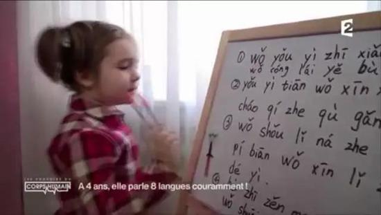 ▲法国电视台关于贝拉的报道截图:在报道中贝拉唱中文儿歌