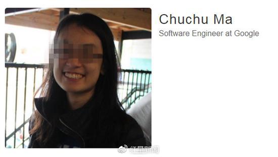 马楚楚是谷歌的软件工程师,图据网络