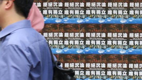 ▲图为港大民主墙上的港独言论