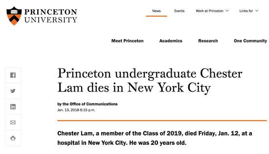 截图自普林斯顿大学网站公告。