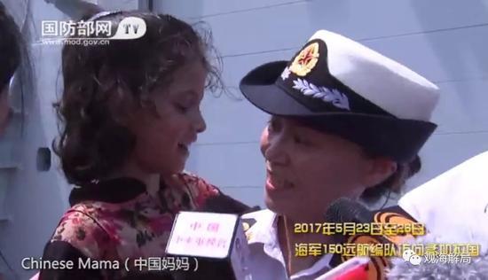 (盛睿芳,视频截图)