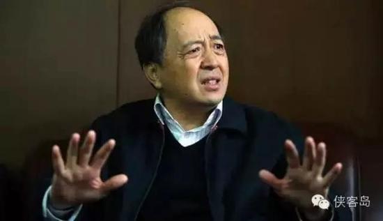 国家体育总局原副局长 肖天