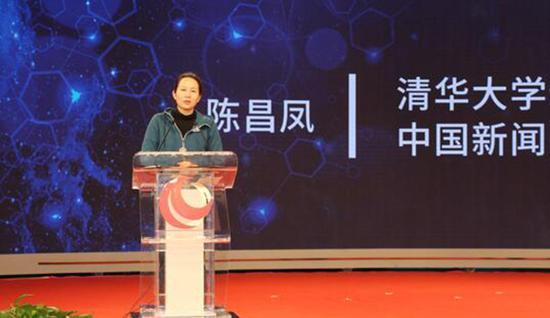 清华大学新闻与传播学院常务副院长、中国新闻史学会会长陈昌凤