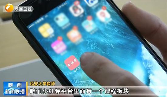 本文图片均为陕西卫视陕西新闻联播截图