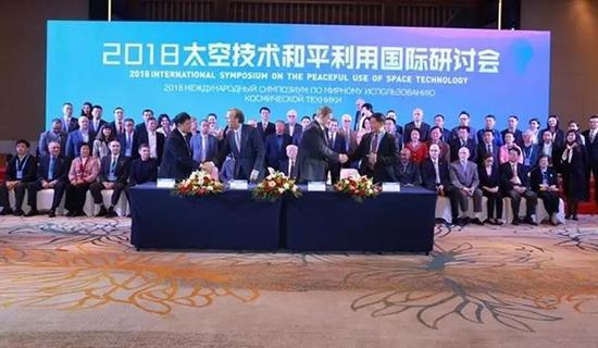 会议相关方签署关于继续推进太空技术和平利用的备忘录。
