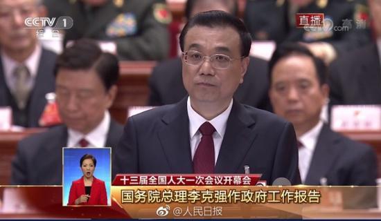 李克强:稳妥推进房地产税立法 改革个人所得税