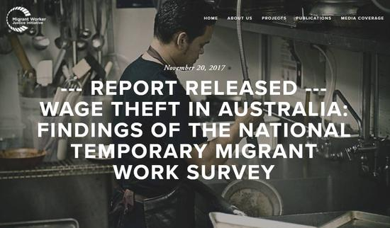 ▲《澳大利亚的工资盗窃》调查报告封面。