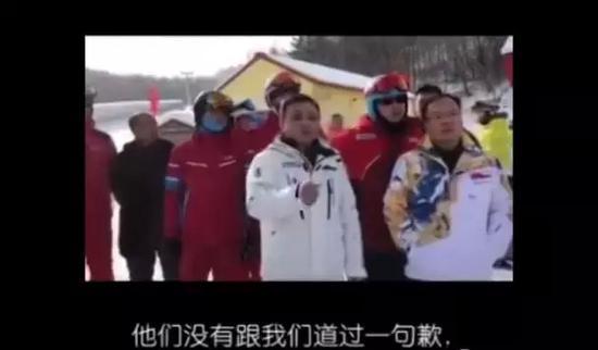 ▲毛振华控诉亚布力管委会视频截图
