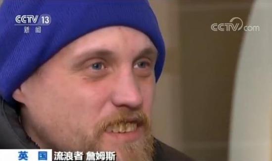 真人娱乐官网:驱赶流浪者保王子大婚?