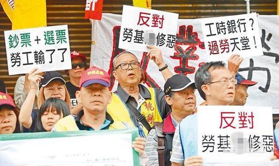 """蔡当局""""一例一休""""引发民怨。(图片来源:台湾《中国时报》)"""