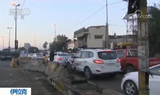 伊拉克发生汽车炸弹爆炸事件 至少8死10伤