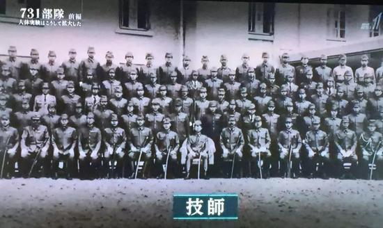 """在中国进行人体实验的日本""""技师""""。"""
