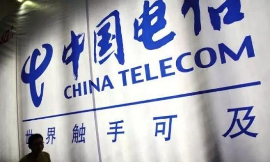 ▲中国电信(法新社)