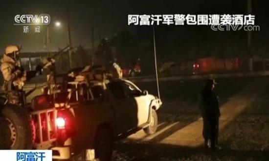 阿富汗喀布尔洲际酒店遇袭致5死 约153名