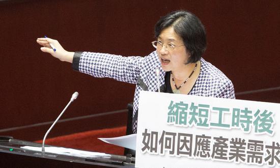 """国民党""""立委""""王惠美。(图片来源:台湾""""东森新闻云"""")"""