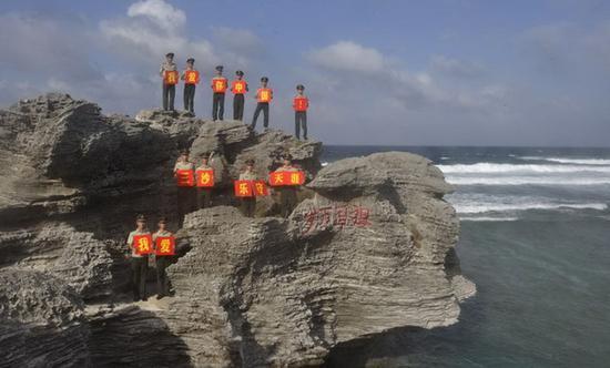 驻岛官兵展示心声。