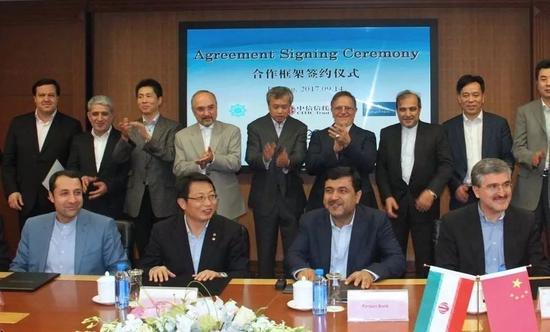 ▲资料图片:9月14日,中国中信团体公司与伊朗五家银行签署协议,向后者提供100亿美元信贷额度。(《德黑兰时报》网站)