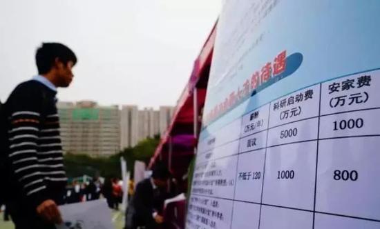 广东省2018届高校毕业生医学类急需紧缺人才综合场供需见面会