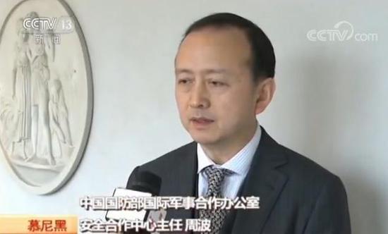 中国国防部国际军事合作办公室安全合作中心主任 周波