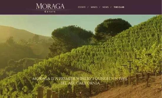 ▲莫瑞加酒庄首页截图