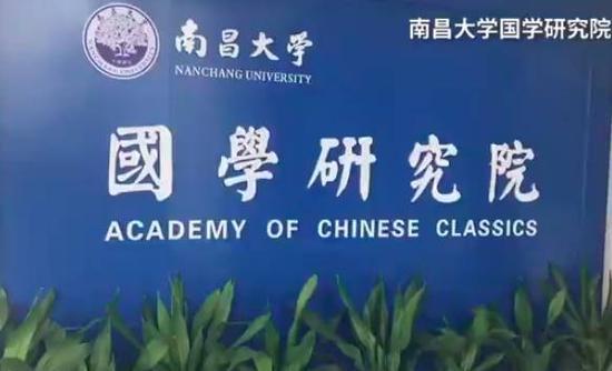 12月19日,网友@喝咖啡的猫11发微博称,南昌大学国学院一女学生遭副院长长期猥亵、性侵,时间持续七个月之久。图片来自澎湃视频截图