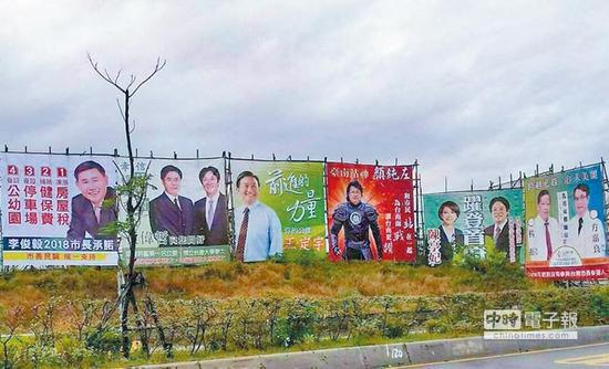"""民进党台南市长初选战况激烈,各参选人光是广告广告牌的花费就相当庞大,被外界解读为""""史上最花钱的初选""""。(图片来源:台湾《中时电子报》)"""