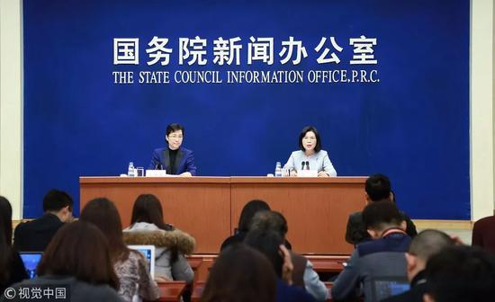 ▲2018年1月17日,国新办在北京举行2017年中央企业经济运行情况发布会。 图/视觉中国