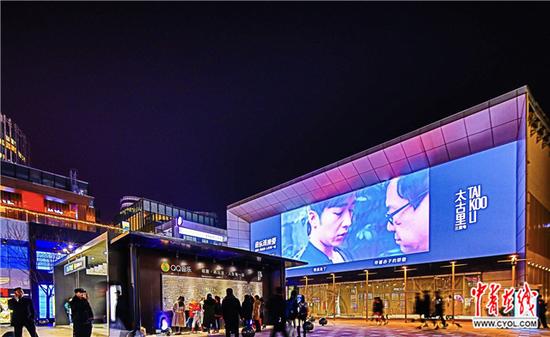 """QQ音乐在潮人圣地太古里精心打造的""""QQ音乐·站""""体验馆。"""