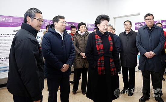 刘延东调研清华航空发动机研究院。