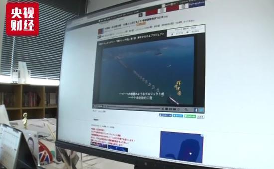 中国这部纪录片在日本火了 日本网友都这么评价