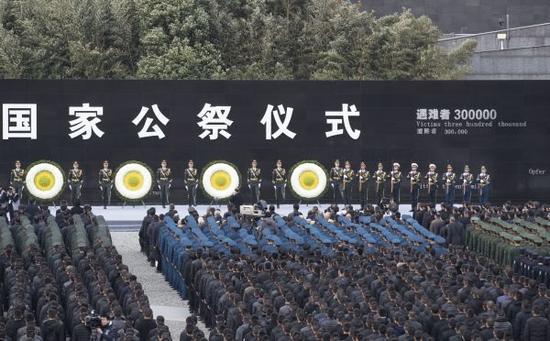 ▲12月13日,南京大屠杀死难者国家公祭仪式在南京举行。(新华社)
