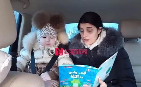 ▲贝拉学习阿拉伯语图据社交网站
