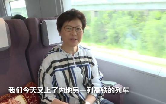 △林郑月娥搭津京高铁自拍