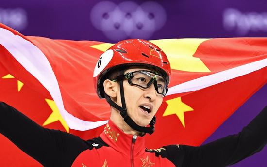 Wu Dajing ends China's gold drought at PyeongChang